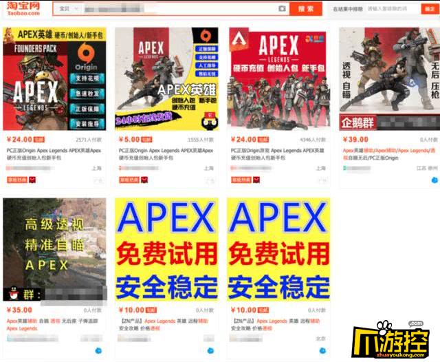 Apex英雄:我也想低调,可实力不允许!9