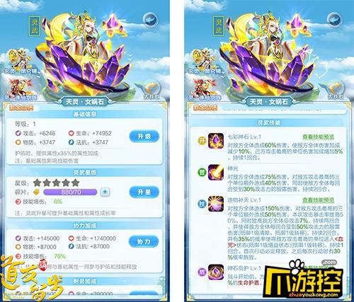 """《道友请留步》新资料片""""灵佑苍生""""上线 紫金灵武重磅登场"""
