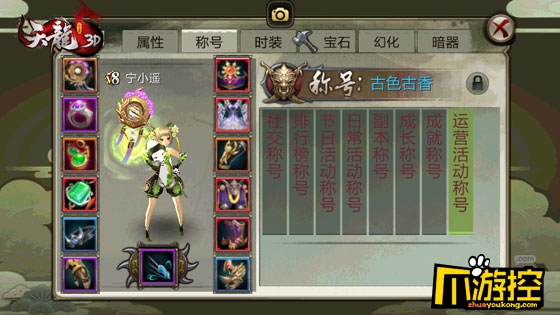 OMG《天龙3D》女神大集结, 100支李佳琦推荐爆款口红免费送!