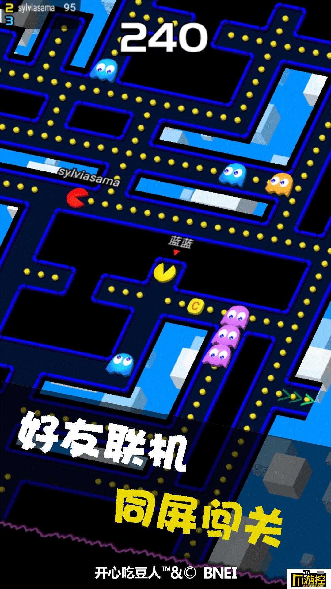 《开心吃豆人》小游戏强势来袭,联机玩法重温童年时光