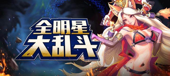 《超能游戏王海量版》满v手游上线送VIP15、钻石28888、金币100W