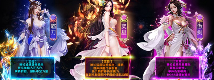 《御剑决》BT版上线送VIP8、元宝8888、金币500W