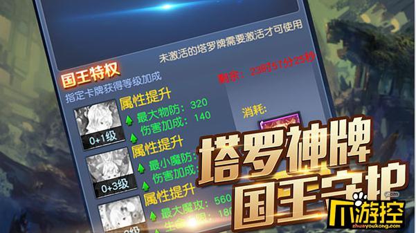 《斗魂大陆》 5月27日不删档测试 冒险重新启程!!