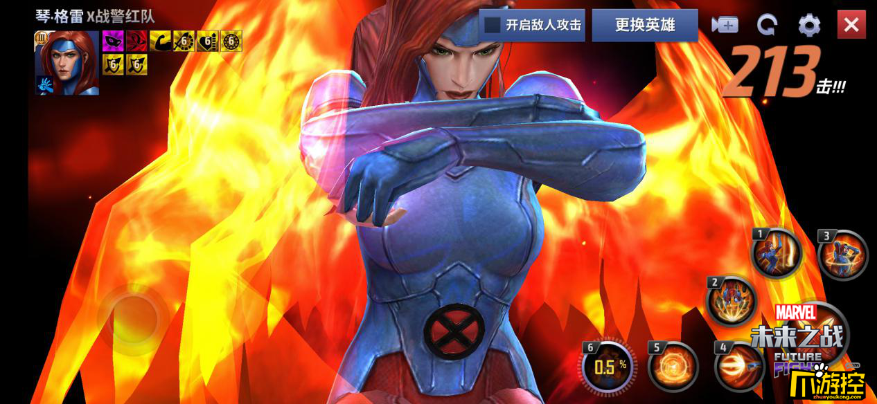 史诗之绝唱,玩《漫威:未来之战》见证X战警凤凰涅槃
