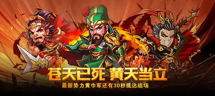 《魔影狂刀-三国战争》变态版上线送VIP14、68888元宝、3888888银币
