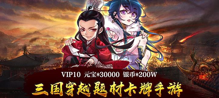 《破军之刃至尊版》公益服上线送VIP10、元宝*30000、银币*200W