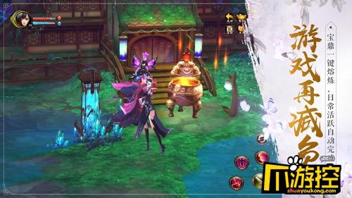 《天龙3D》痴情版7月18日来袭,抢先预约领绝版图片称号