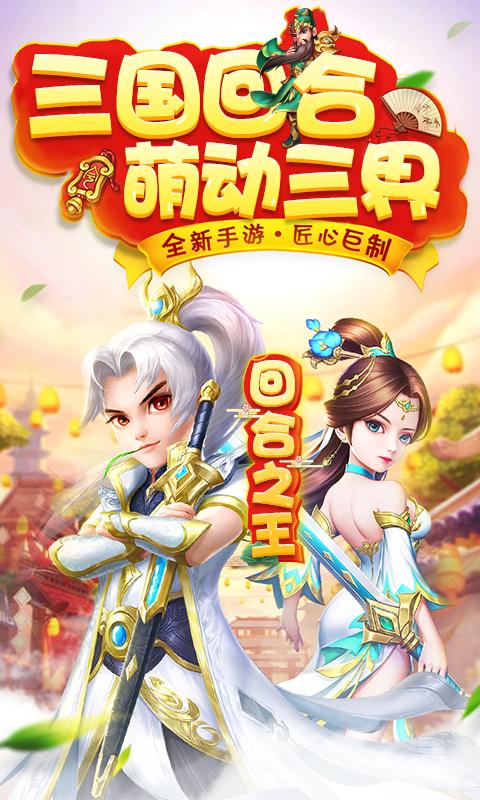 菲狐倚天情缘星耀版BT手游2