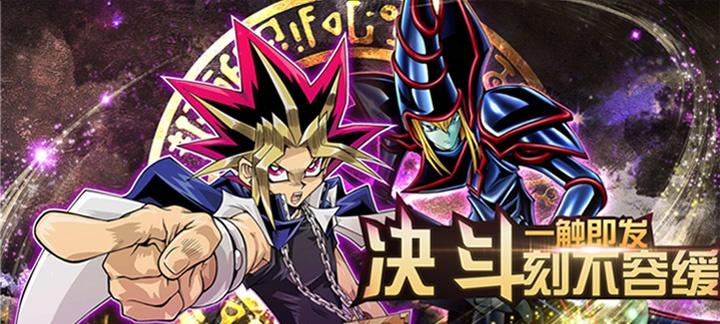 卡牌变态版暗黑神话