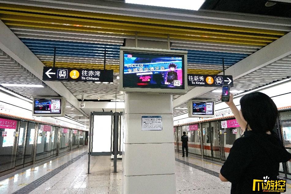路人茂夫惊现深圳地铁,《路人超能100》手游震撼来袭!