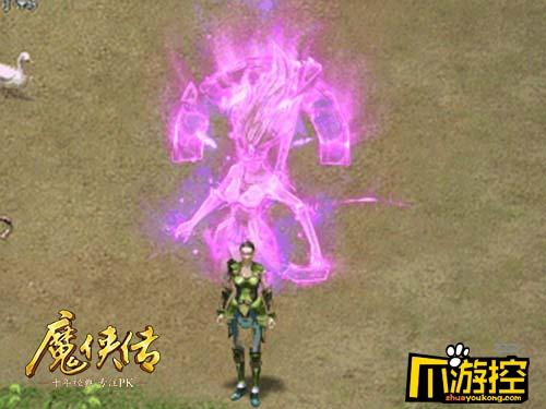 《魔侠传》新服预约:魔灵附体PK更刺激