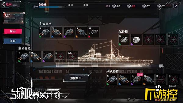 少女集结!《海岸线:战舰养成计划》9月17日App Store正式起航!