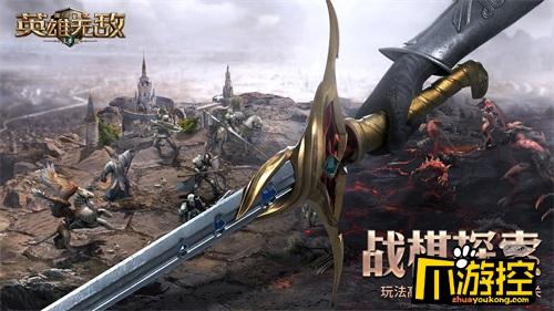 战争前夜 整装待发《魔法门之英雄无敌:王朝》10月15日开测在即!