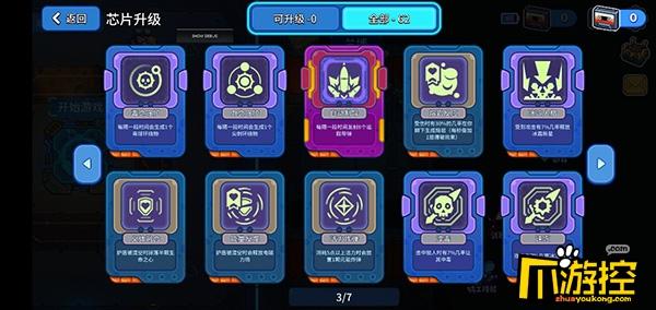 多元宇宙降临 《元能失控》手游版玩法曝光!