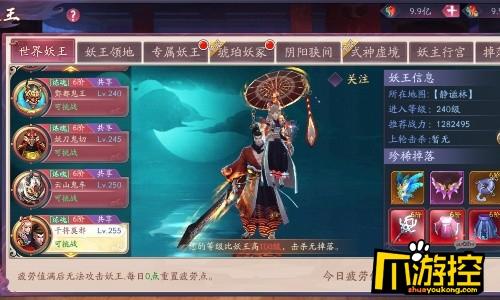 刀剑情缘,何润东代言,哆可梦