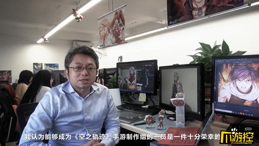 传承经典革新之作,《空之轨迹》手游发布美术总监视频专访