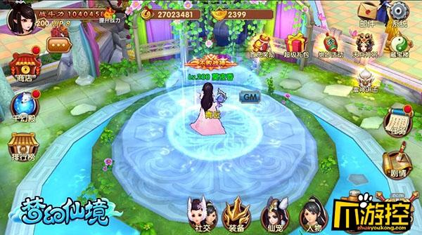 梦幻仙境苹果变态手游前期战力怎么提升 前期战力提升攻略