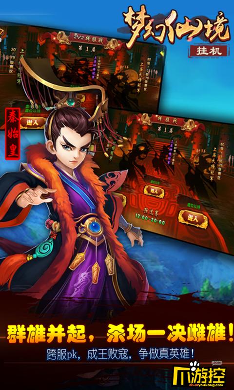 好玩的卡牌手游bt版_梦幻仙境挂机版变态手游下载