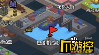 冒险岛2废物桶在哪里 废物桶也能成为武器任务攻略