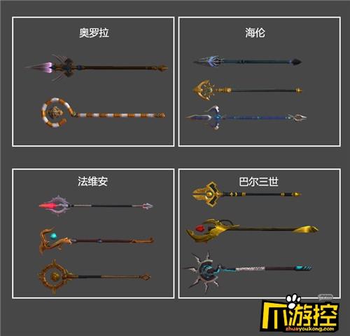 自由之战2武器怎么搭配 新版本武器搭配推荐