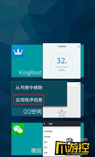 安卓系统安装变态版手游常见问题解决方法_android游戏安装教程详解2.jpg