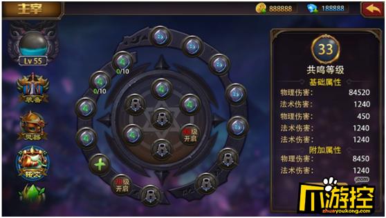 《全民主宰》无限钻石服铭文系统怎么玩_铭文系统介绍