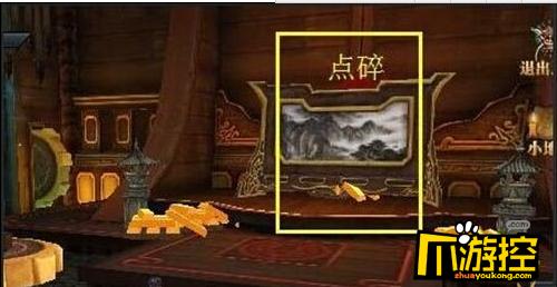 角色类变态版游戏《盗墓诀》噩梦玄武通关攻略