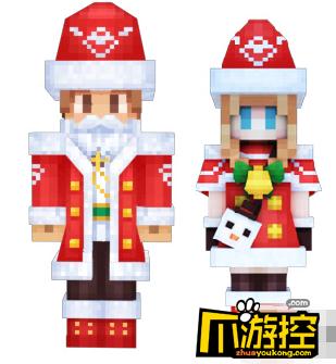 奶块游戏圣诞时装怎么获得_诞时装获取方法