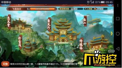 江湖侠客令BT游戏帮派怎么发展_帮派快速发展攻略
