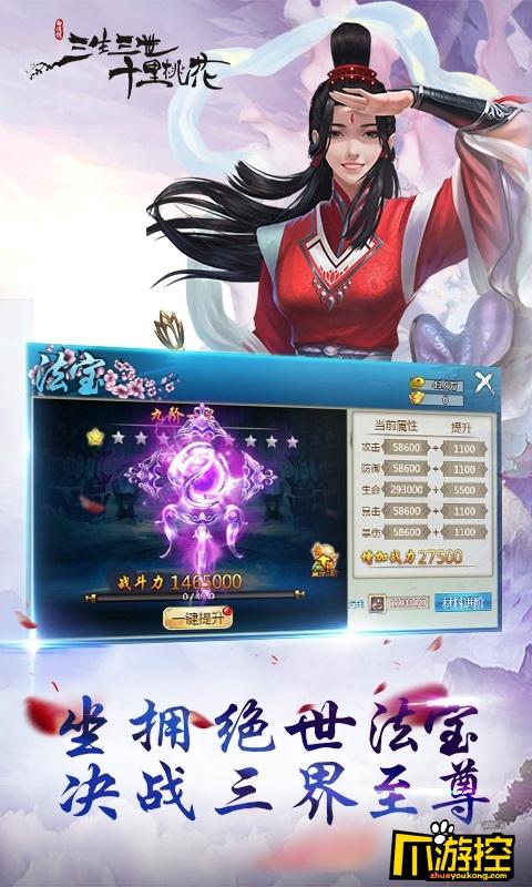 手机h5游戏公益服_h5变态版vip手游