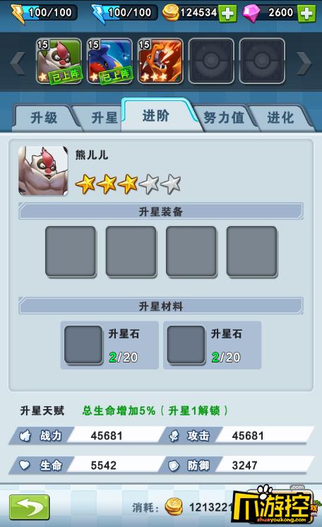 神奇宝贝XY公益服宠物战力如何提升