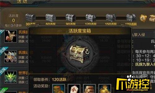 QQ华夏手游铜钱怎么获取_铜钱快速获取攻略