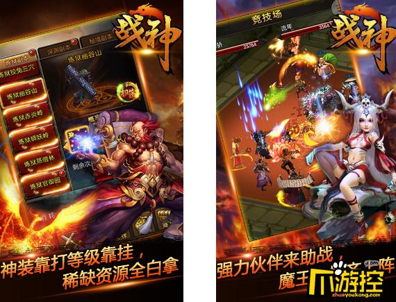 全民战神GM版无限元宝_全民战神GM版手机游戏下载