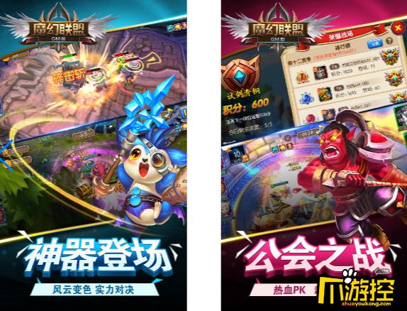 魔幻联盟GM版变态版,魔幻联盟GM版游戏下载