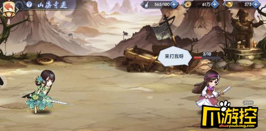 《轩辕剑群侠录》公益服怎么提升战力_战力提升攻略