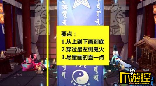 阴阳师8月神秘符咒图案怎么画_8月神秘图案画法攻略2