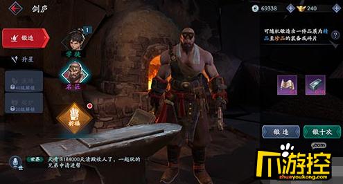 流星蝴蝶剑手游橙色武器怎么获得_橙色武器获取攻略