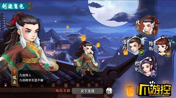 新真江湖变态版哪个主角好_平民职业选择推荐