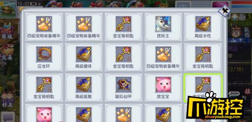回合制变态手游《仙灵西游》藏宝图任务玩法介绍
