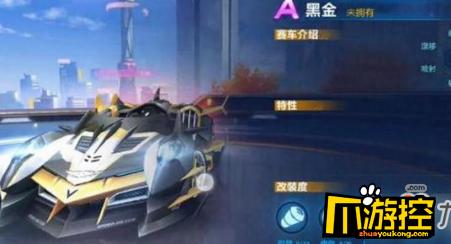 QQ飛車手遊黑金和聖光雪狐哪個好_最強A車對比介紹