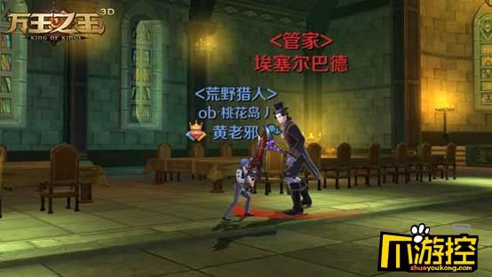 万王之王3D恶灵古堡副本怎么打_恶灵古堡副本打法攻略