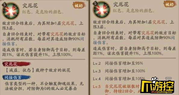 阴阳师人面树怎么获取_人面树获取途径
