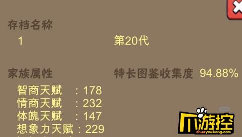 中国式家长作文怎么获得金奖_作文获得金奖攻略