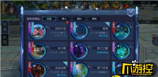 九州异兽传超变版怎么升级_入门快速升级攻略