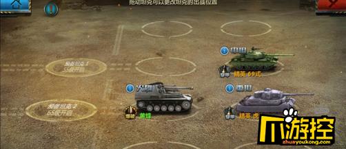 王者坦克变态版阵容怎么搭配_强力阵容搭配攻略