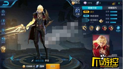 王者荣耀新英雄李信怎么玩_新英雄李信玩法攻略大全