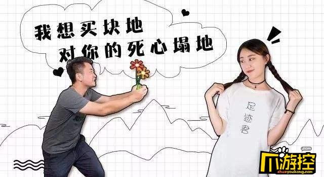 恋爱话术库App破解版_恋爱话术库软件下载