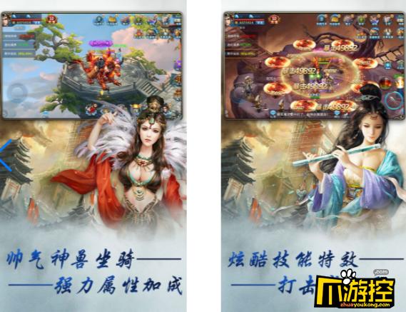 修仙GM版无限元宝服_修仙GM版公益游戏