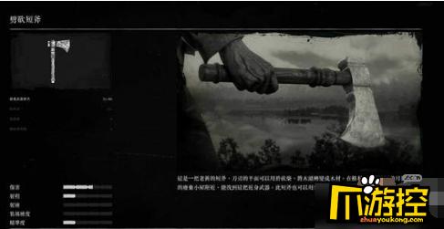 荒野大镖客2隐藏近战武器怎么获得_隐藏近战武器获取攻略