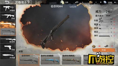 代号Z武器有哪些_强力武器推荐